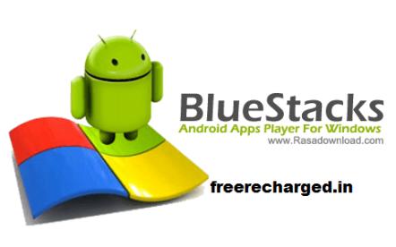 Download Rooted Bluestacks Offline Installer for Windows Pc